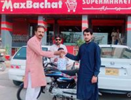 Max Bachat Super Market hyderabad