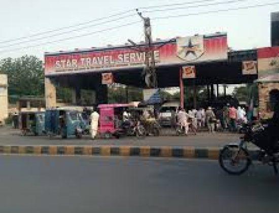 Star Travel, Sheikhupura More gujranwala