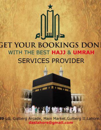 Dar Al Salam Lahore Travels and Tours - Pakistan Places