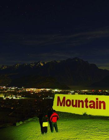 Hotel Mountain lodge chain of Dewanekhas