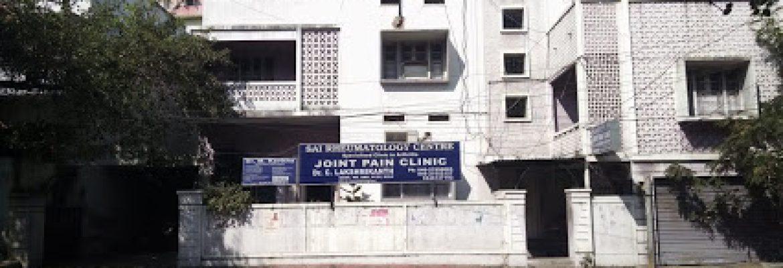 Sai Rheumatology Centre