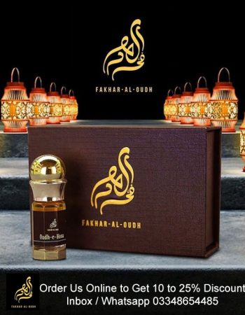 Fakhar Al Oudh | Provide Amazing And Long Lasting Oudh and Attar