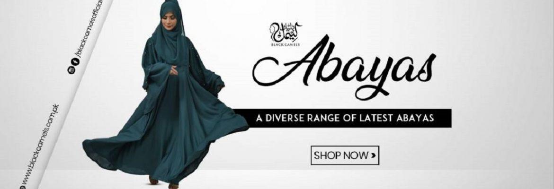 Ladies Abaya Dresses Online
